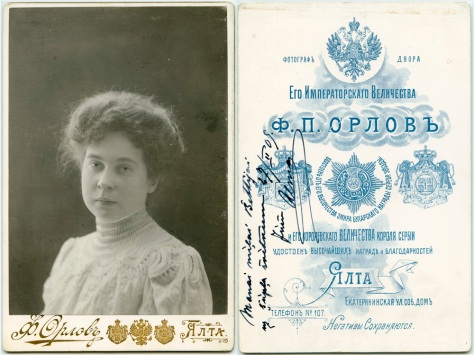 Photo by F.P. Orlov, Imperial Court Photographer