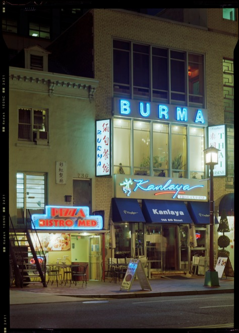 Burma Restaurant, Chinatown, DC
