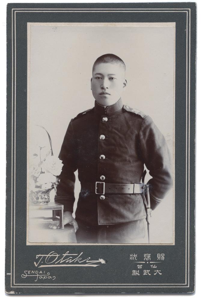Japanese Soldier, Sendai, J. Otaki Studio