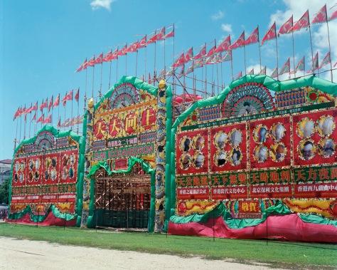 Zuni Icosahedron Chinese Pavilion